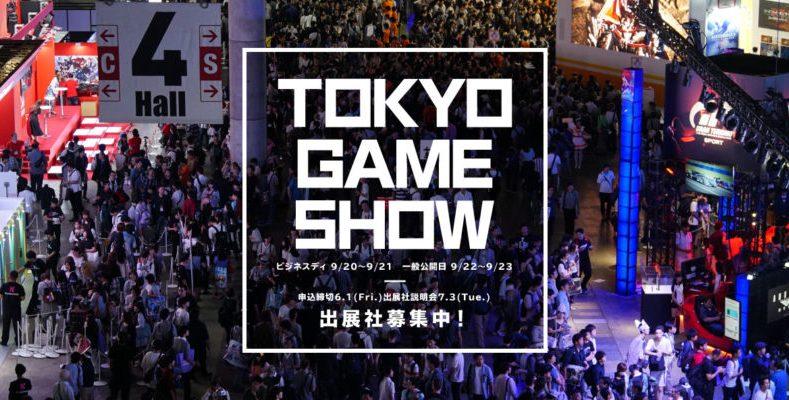 «MOSTRANOS TUS JUEGOS TOKYO»: Todo lo que se vió en la TGS